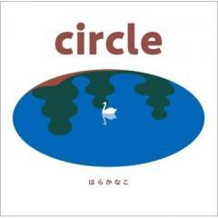 10%OFFクーポン対象商品 はらかなこ / circle【CD】 クーポンコード:YVDDB37