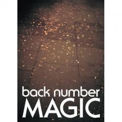 back number バックナンバー / MAGIC 【初回生産限定盤A】(CD+DVD)【CD】