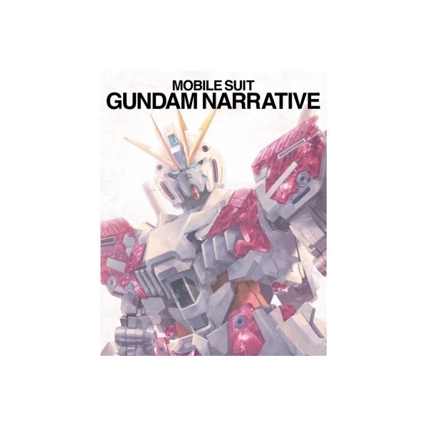 機動戦士ガンダムNT【BLU-RAY DISC】