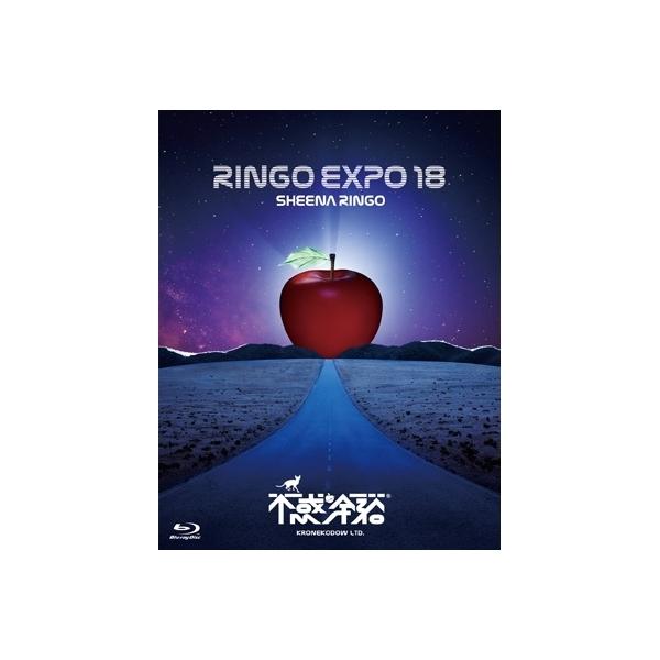 椎名林檎 シイナリンゴ / (生)林檎博'18 -不惑の余裕- (Blu-ray)【BLU-RAY DISC】