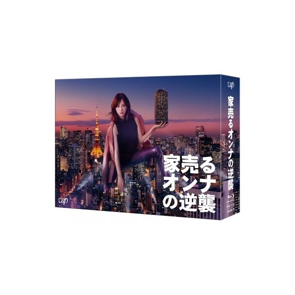家売るオンナの逆襲 Blu-ray BOX【BLU-RAY DISC】