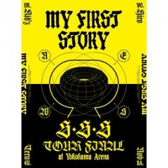 MY FIRST STORY / MY FIRST STORY「S・S・S TOUR FINAL at Yokohama Arena」【DVD】