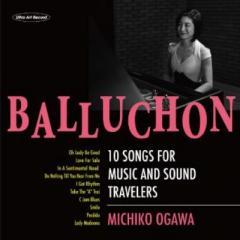 10%OFFクーポン対象商品 【送料無料】 小川理子 / Balluchon (180グラム重量盤レコード)【LP】 クーポンコード:YVDDB37