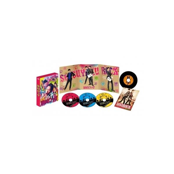 ドラマ「節約ロック」Blu-ray BOX【BLU-RAY DISC】
