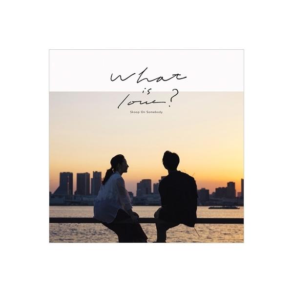 Skoop On Somebody スクープオンサムバディ / What is love? 【初回生産限定盤】(+DVD)【CD】