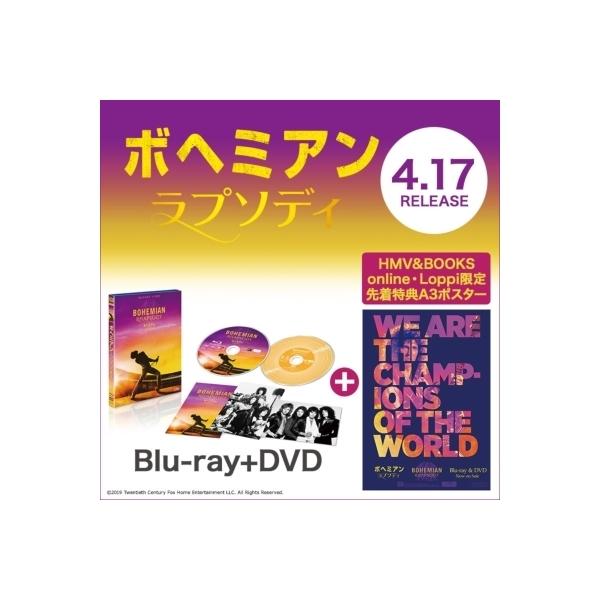 ボヘミアン・ラプソディ 2枚組ブルーレイ&DVD【HMV & BOOKS online・Loppi限定オリジナルポスター付き】【BLU-RAY DISC】