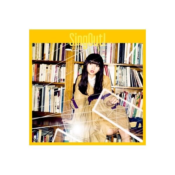 乃木坂46 / Sing Out! 【初回仕様限定盤 TYPE-A】(+Blu-ray)【CD Maxi】