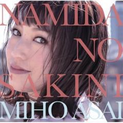 """""""浅井未歩 / 「涙のさきに」【CD】"""""""