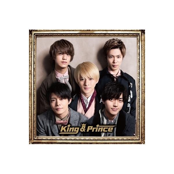 King & Prince / King  &  Prince【初回限定盤B】【CD】