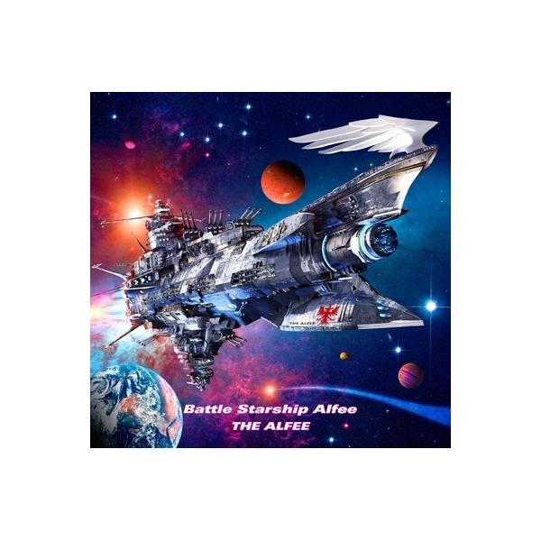 THE ALFEE アルフィー / Battle Starship Alfee 【初回限定盤B】【CD】