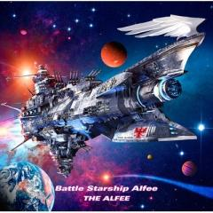 THE ALFEE アルフィー / Battle Starship Alfee 【初回限定盤B】【CD】