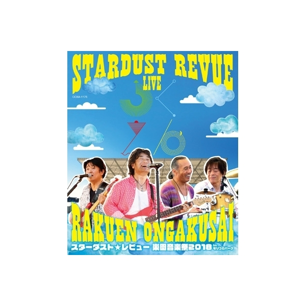 スターダスト☆レビュー  / STARDUST REVUE 楽園音楽祭 2018 in モリコロパーク 【初回生産限定盤】(Blu-ray)【BLU-RAY DISC】