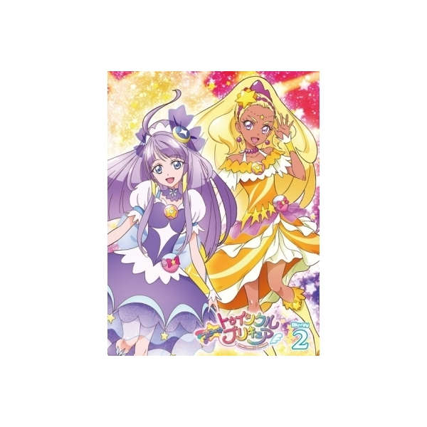 スター☆トゥインクルプリキュア Vol.2【BLU-RAY DISC】