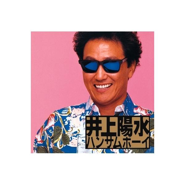 井上 陽水 アルバム