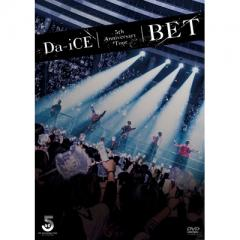 Da-iCE / Da-iCE 5th Anniversary Tour -BET-【DVD】
