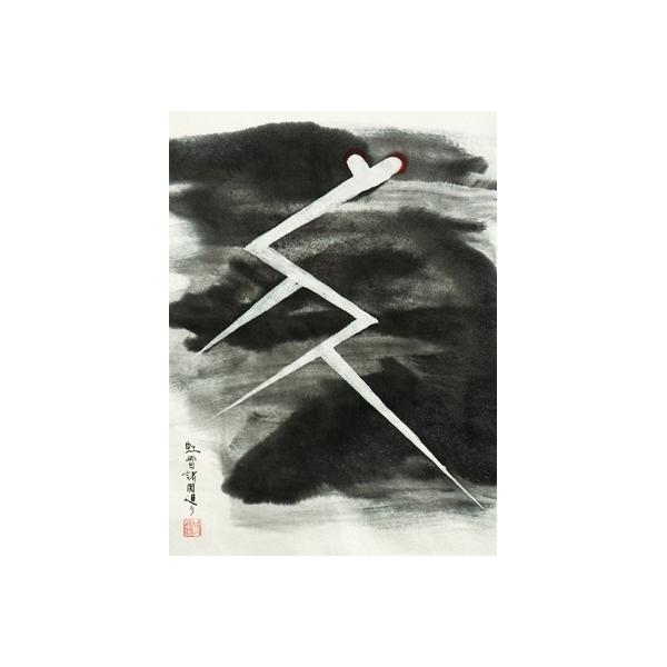 Cro-Magnon's クロマニヨンズ / ザ・クロマニヨンズ ツアー レインボーサンダー 2018-2019 【初回生産限定盤】(DVD+リストバンド+缶バッジ) 【DVD】