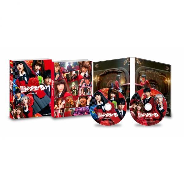 賭ケグルイ season2 Blu-ray BOX(2枚組)【BLU-RAY DISC】