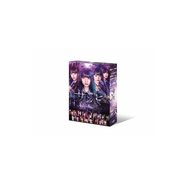 ドラマ「ザンビ」DVD-BOX【DVD】