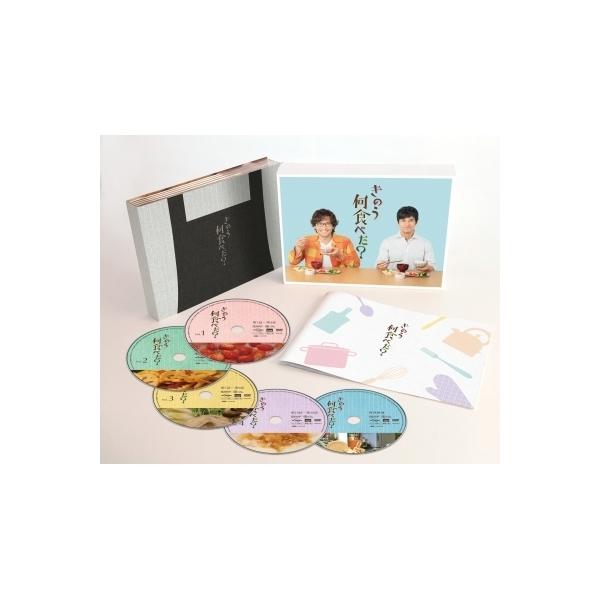 きのう何食べた? DVD BOX(5枚組)【DVD】