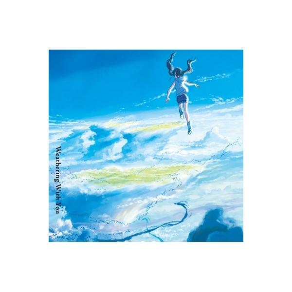 RADWIMPS / 天気の子【CD】