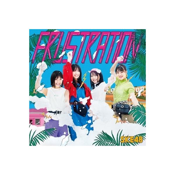 SKE48 / FRUSTRATION 【初回生産限定盤 Type-C】(+DVD)【CD Maxi】