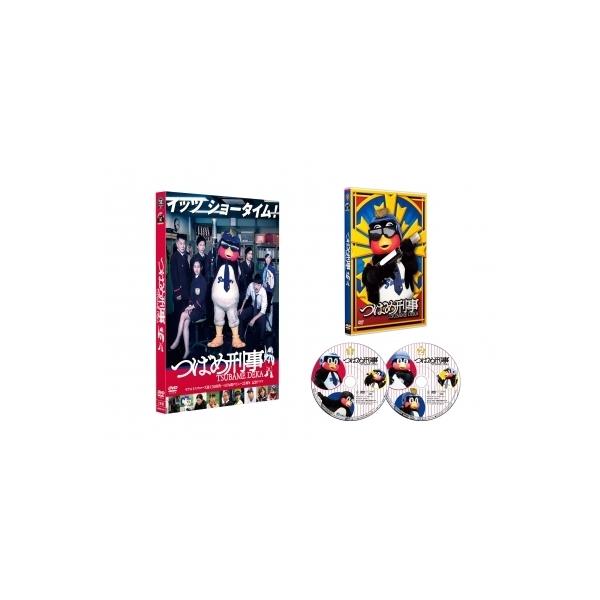 つばめ刑事 DVD-BOX【DVD】
