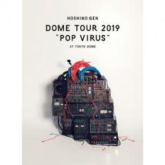 """星野 源 / DOME TOUR """"POP VIRUS"""" at TOKYO DOME 【初回限定盤】(2DVD+ブックレット)【DVD】"""