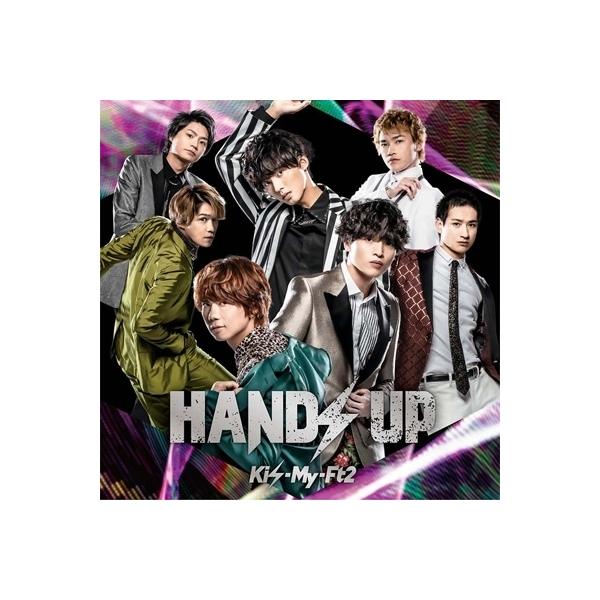 Kis-My-Ft2 / HANDS UP【CD Maxi】