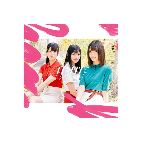 日向坂46 / ドレミソラシド 【初回仕様限定盤 TYPE-A】(+Blu-ray)【CD Maxi】