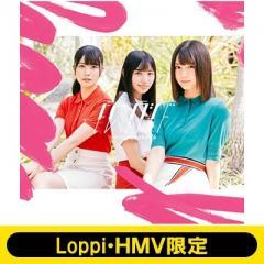 日向坂46 / 《Loppi・HMV限定 生写真3枚セット付》ドレミソラシド 【初回仕様限定盤 TYPE-A】(+Blu-ray)【CD Maxi】