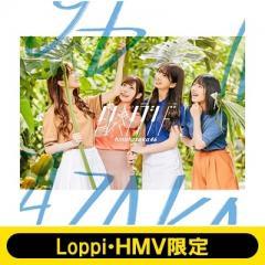 日向坂46 / 《Loppi・HMV限定 生写真3枚セット付》ドレミソラシド 【初回仕様限定盤 TYPE-B】(+Blu-ray)【CD Maxi】