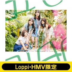 日向坂46 / 《Loppi・HMV限定 生写真3枚セット付》ドレミソラシド 【初回仕様限定盤 TYPE-C】(+Blu-ray)【CD Maxi】
