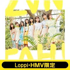 日向坂46 / 《Loppi・HMV限定 生写真2枚セット付》 ドレミソラシド 【通常盤】【CD Maxi】