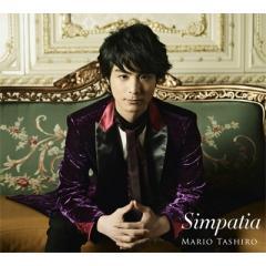 【送料無料】 田代万里生 / Simpatia【CD】