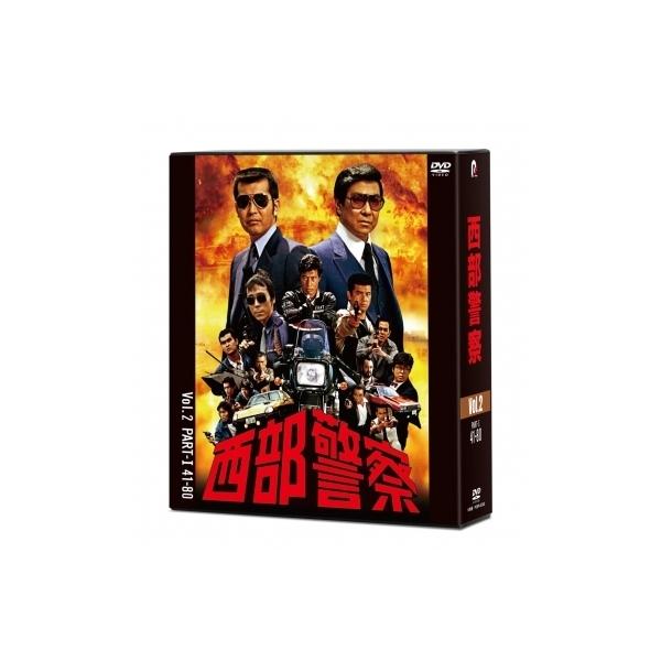 西部警察 40th Anniversary Vol.2【DVD】