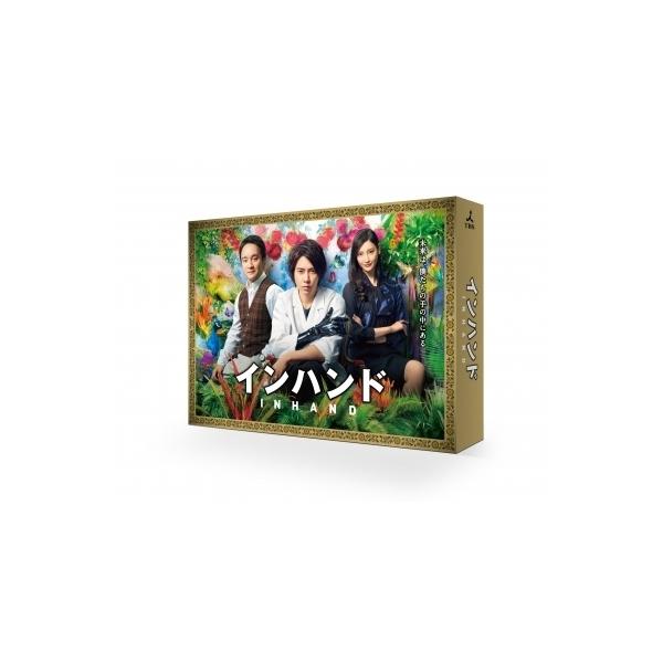 インハンド Blu-ray BOX【BLU-RAY DISC】