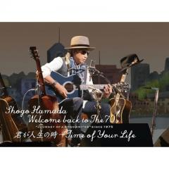 "浜田省吾 ハマダショウゴ / Welcome back to The 70's ""Journey of a Songwriter"" since 1975 「君が人生の時~Time of Your Life」 【完全生産限定盤】(BD)【BLU-RAY DISC】"