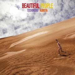 久保田利伸 クボタトシノブ / Beautiful People 【初回生産限定盤】(+DVD)【CD】