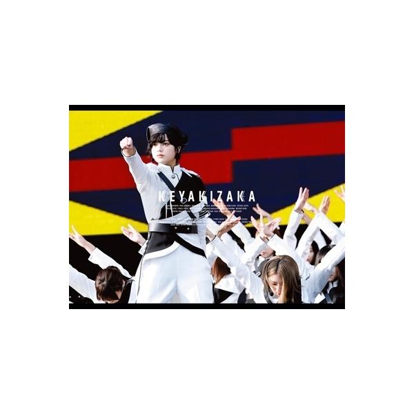 欅坂46 / 欅共和国2018 【初回生産限定盤】(2Blu-ray)【BLU-RAY DISC】