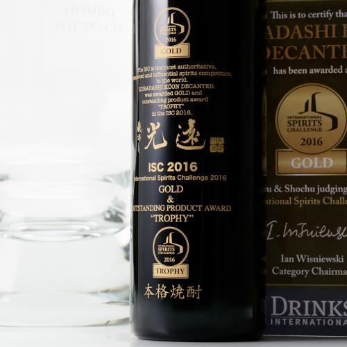 【送料無料】全部世界一受賞の焼酎 記念ボトル 3本セット 本坊酒造【MPCP_FD】