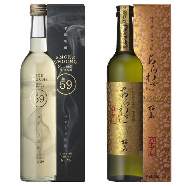 【送料無料】LOHACO限定 蔵元限定販売のお酒2本セット 本坊酒造