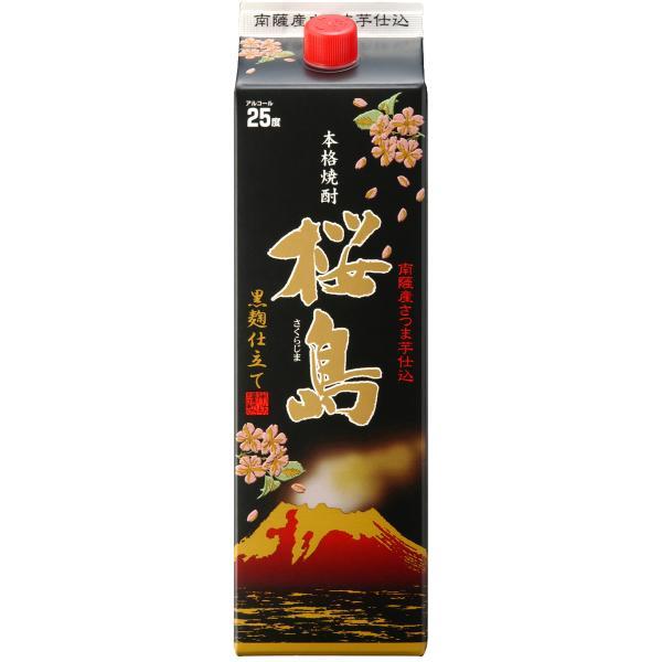 【送料無料】芋焼酎 桜島 さくらじま あらわざ 紙パック 1800ml 各2本 6本セット 本坊酒造