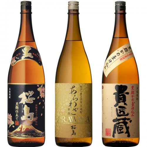 【送料無料】世界一&日本一受賞 芋焼酎 飲み比べ 3本セット 本坊酒造【MPCP_FD】