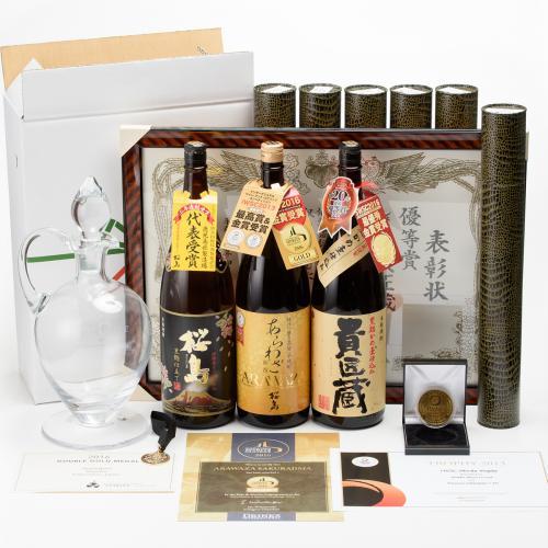 【5%OFFクーポン:CP34TSW】【送料無料】世界一&日本一受賞 芋焼酎 飲み比べ 3本セット 本坊酒造【MPCP_FD】