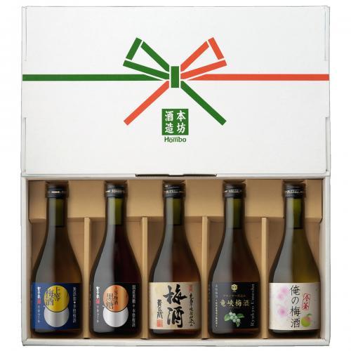 【送料無料】本格梅酒の本格飲み比べ 5本セット 本坊酒造