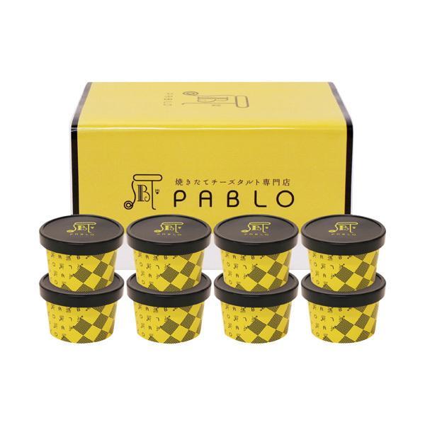 夏ギフト お中元 送料込み チーズタルト専門店「PABLO」チーズタルトアイス (AH-PC8)