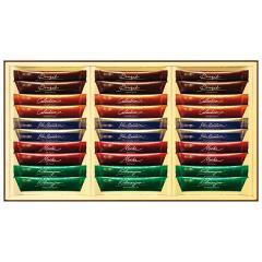 お歳暮 ギフト 飲料 送料込み アストリア プレミアスティックコーヒー 持参包装可 のし対応可 (ASK-30B)