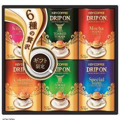 お歳暮 ギフト 飲料 送料込み キーコーヒー ドリップオンギフト 持参包装可 のし対応可 (KDV-30N)