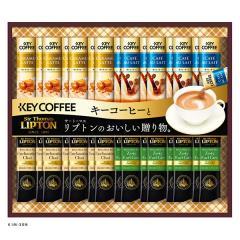 お歳暮 ギフト 飲料 送料込み キーコーヒー スティックバラエティギフト 持参包装可 のし対応可 (KIM-30L)