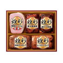 10%OFFクーポン対象商品 夏ギフト お中元 送料込み 丸大食品 煌彩ギフト (MV-480) クーポンコード:HNYN6CX